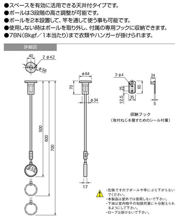 室内物干 KS-DA104A 物干し通販のティーアップ このページを表示するには、フレームをサポ