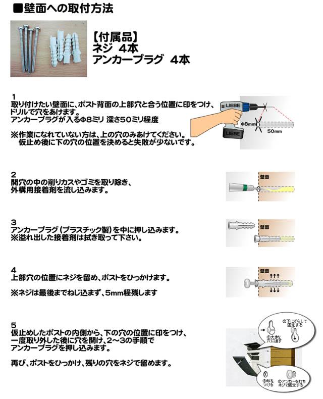 激安郵便ポスト 郵便受け 激安デザインポスト新聞受けの販売|ティーアップ